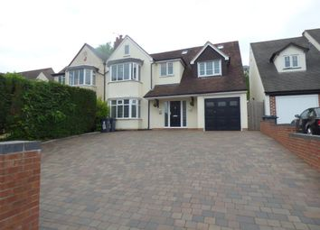 Thumbnail 5 bed semi-detached house for sale in Croftdown Road, Harborne, Birmingham