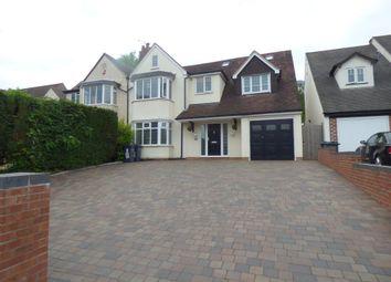 Thumbnail 5 bed semi-detached house for sale in Croftdown Road, Harborne, Birmingham