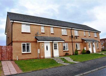 Thumbnail 3 bed end terrace house for sale in 59, Scott Way, Kingston Dock, Greenock