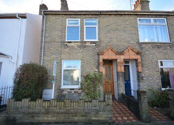 Thumbnail 3 bed end terrace house for sale in Stradbroke Road, Lowestoft