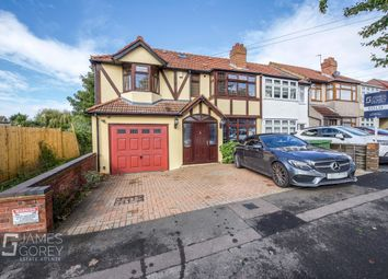 Thumbnail 4 bed end terrace house for sale in Sycamore Avenue, Sidcup