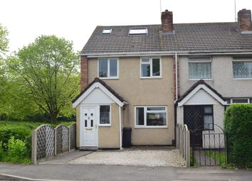 Thumbnail 4 bed end terrace house for sale in Sundridge Park, Yate, Bristol