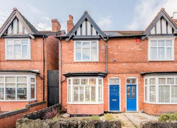 3 bed end terrace house for sale in Grosvenor Road, Harborne, Birmingham, West Midlands B17