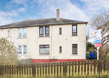Thumbnail 2 bed flat for sale in Castle Chimmins Road, Cambuslang, Glasgow