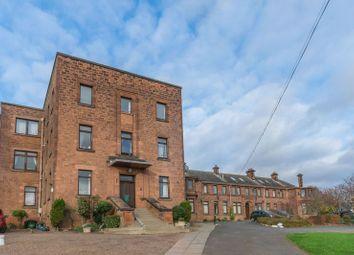 Thumbnail 2 bed flat for sale in 22 Vert Court, Haldane Avenue, Haddington