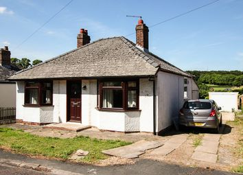 Thumbnail 2 bed detached bungalow for sale in Centre Drive, Newmarket