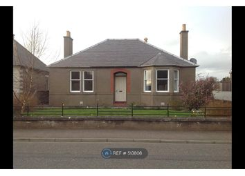 Thumbnail 2 bed detached house to rent in Monkstown, Ladybank, Cupar