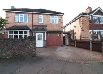 Thumbnail 5 bed detached house for sale in Compton Drive, Grimsby