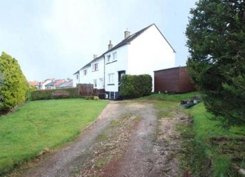 Thumbnail 2 bed end terrace house for sale in South Road, Busby, Glasgow, East Renfrewshire