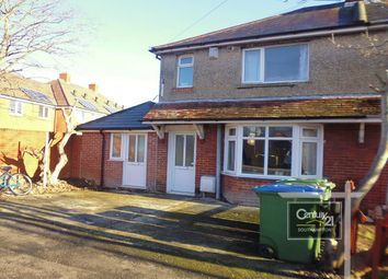 Thumbnail 7 bed terraced house to rent in Aster Road, Southampton