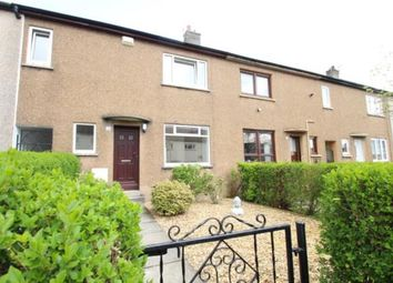 Thumbnail 2 bed terraced house for sale in Riddon Avenue, Peterson Park, Knightswood, Glasgow