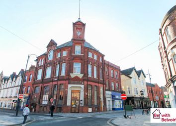 Thumbnail 2 bed flat for sale in Princess Street, Wolverhampton