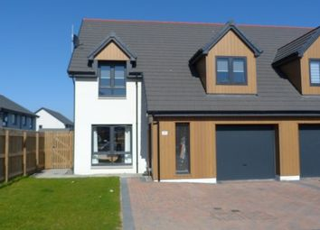 Thumbnail 3 bedroom semi-detached house to rent in 21 Distillery Drive, Elgin