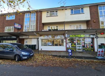 Thumbnail Land to rent in Holyhead Road, Coundon, Coventry