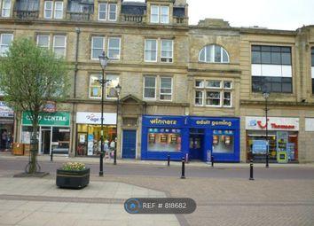 Thumbnail 1 bed flat to rent in Blackburn Rd, Accrington