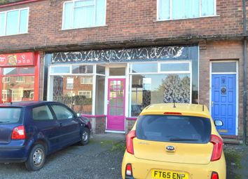 Thumbnail Retail premises to let in 18 Westerdale Road, Scunthorpe