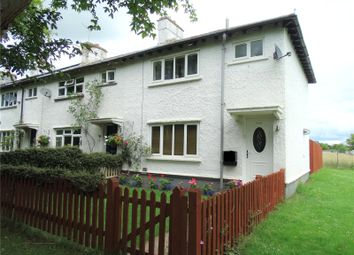 Thumbnail 2 bed end terrace house for sale in Skimmingdish Lane, Bicester, Oxfordshire