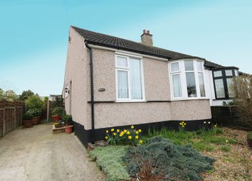 Thumbnail 2 bed semi-detached bungalow for sale in Central Avenue, Daws Heath, Hadleigh