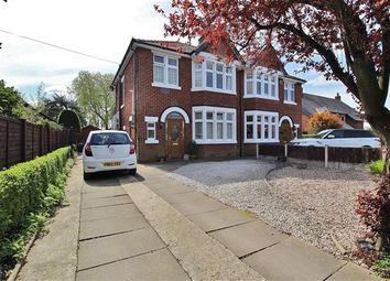 Thumbnail 3 bedroom property for sale in Royalty Lane, Preston