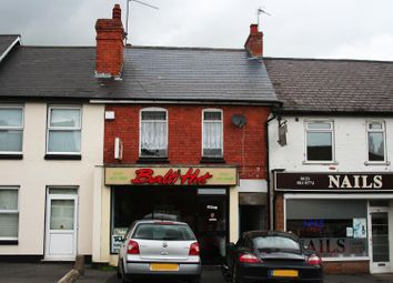 Thumbnail Detached house to rent in Flat 1, 87 New Road, Rubery