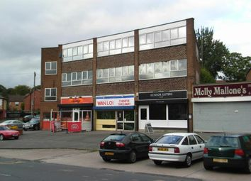 Office to let in Green Road, Meanwood, Leeds, West Yorkshire LS6