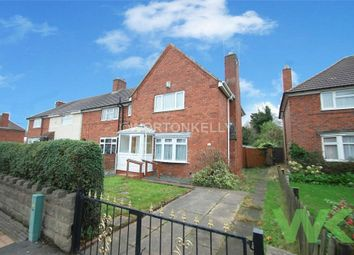 Thumbnail 2 bedroom end terrace house for sale in Walsall Road, West Bromwich, West Midlands