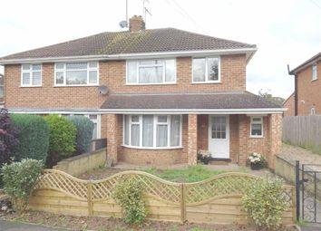 Thumbnail 3 bed semi-detached house for sale in Cross Lane, Cubbington, Leamington Spa
