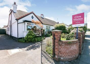 Thumbnail 2 bed bungalow for sale in Heath Road, Bebington, Wirral