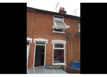Thumbnail 2 bedroom terraced house to rent in Cullingham Road, Ipswich