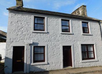 Thumbnail 2 bed terraced house for sale in Main Street, Douglas, Lanark