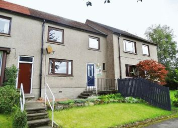Thumbnail 2 bedroom terraced house for sale in Chapelle Crescent, Tillicoultry