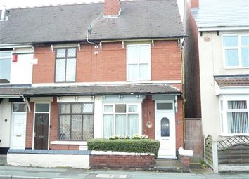 Thumbnail 2 bedroom end terrace house for sale in Victoria Road, Wednesfield, Wednesfield