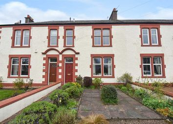Thumbnail 3 bed terraced house for sale in Preston Crescent, Inverkeithing