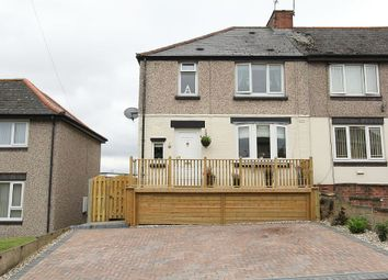 Thumbnail 3 bed end terrace house for sale in 17, Vickers Road, High Green, Sheffield, South Yorkshire