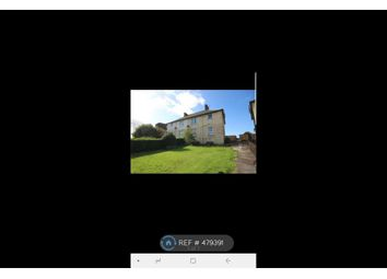 Thumbnail 2 bed flat to rent in Viewfield Terrace, Lumphinnans, Cowdenbeath