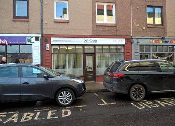 Thumbnail Retail premises to let in 21 Bank Street, Falkirk