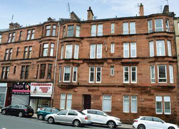 1 bed flat for sale in Cumbernauld Road, Flat 1/2, Dennistoun, Glasgow G31