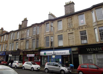 Thumbnail 2 bed flat to rent in Eastprinces, Helensburgh