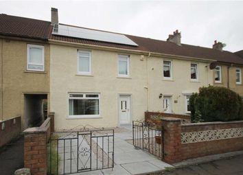 Thumbnail 3 bedroom terraced house for sale in Farm Road, Blantyre, Lanarkshire