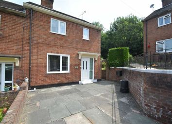 Thumbnail 2 bed end terrace house for sale in Victoria Crescent, Pontybodkin, Mold