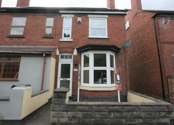 Thumbnail 2 bed semi-detached house to rent in Beech Court, Walsall Road, Great Wyrley, Walsall