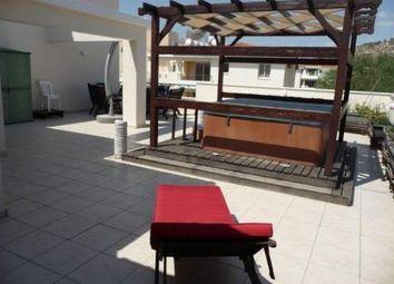 Thumbnail 2 bed apartment for sale in Oroklini Promenade, Oroklini, Cyprus