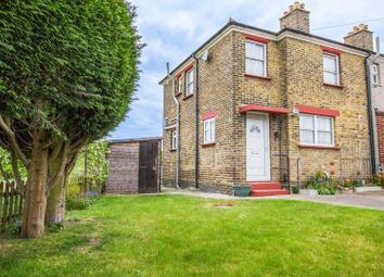 Thumbnail 2 bed end terrace house for sale in Hall Terrace, Aveley, South Ockendon