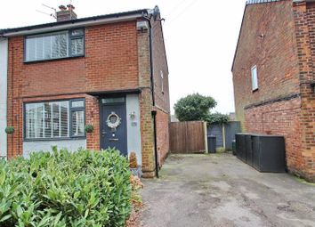2 bed semi-detached house for sale in Manchester Road, Bury BL9