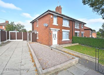 Thumbnail 2 bed semi-detached house for sale in Bankfield Road, Meir