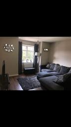 Thumbnail 1 bed flat for sale in Laurel Gardens, Ashford