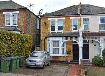 Thumbnail 2 bedroom flat for sale in Westcombe Hill, Blackheath, London
