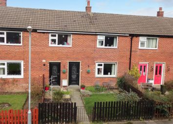 Thumbnail 2 bed terraced house for sale in Shaw Close, Guiseley, Leeds