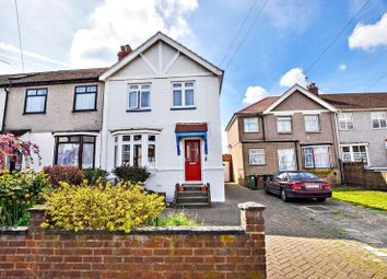 Thumbnail 3 bed end terrace house for sale in Garrard Close, Bexleyheath, Kent