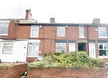 Thumbnail 2 bed terraced house for sale in Aughton Road, Swallownest, Sheffield, Rotherham